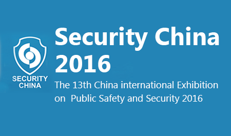 Dahua expanded product range at Security China 2016