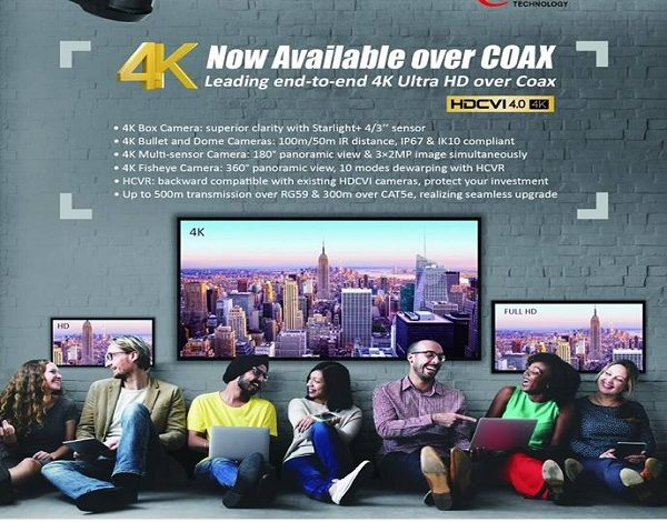 Dahua Technology Takes HDCVI 4K now is available over COAX