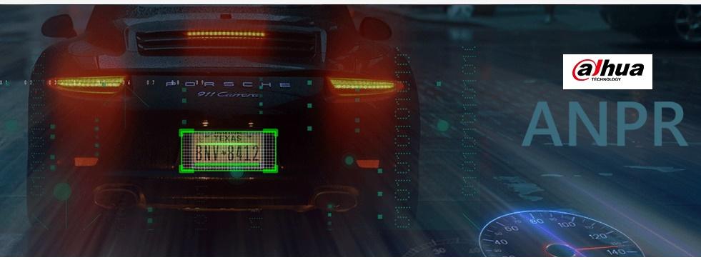 Dahua ANPR Technology
